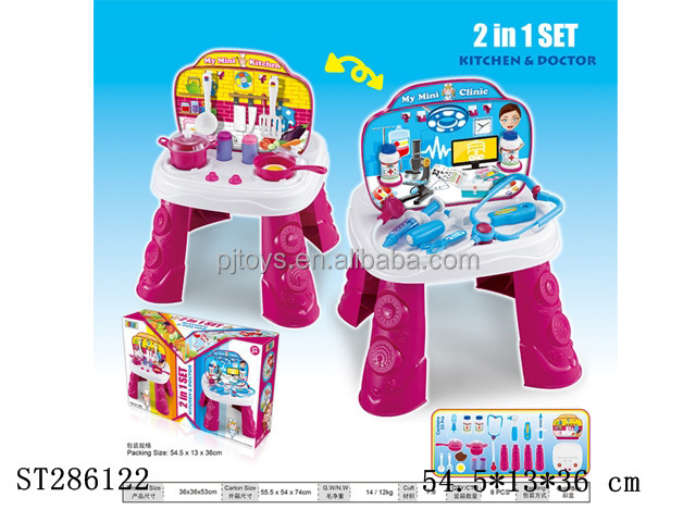 2 in 1 kitchen set and doctor set