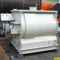 DWZ2000 Cement and Sand Double Shaft Paddle Mixer for Dry Mixes