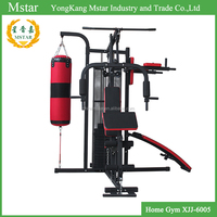 Gym Bodybuilding Multifunctional Home Use Fitness Equipment/Home use Gym