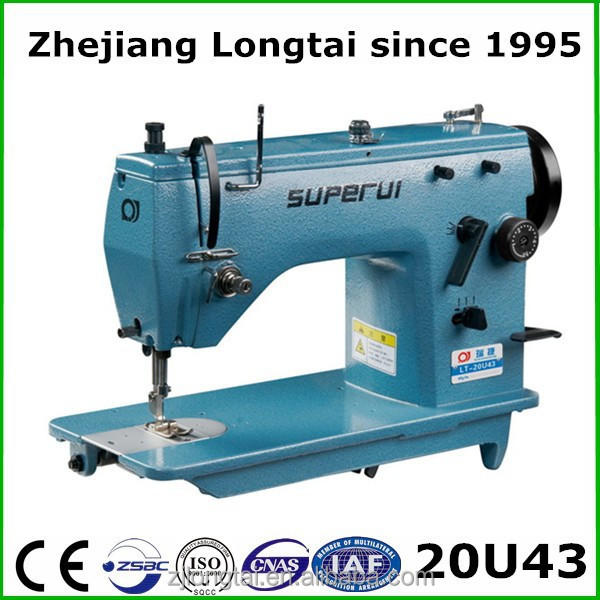 20U high speed industrial heavy duty zig zag sewing machine