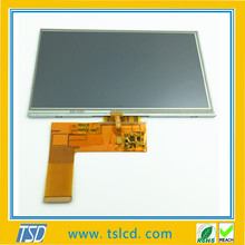 7 inch TFT LCD 800x480 resolution