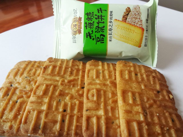 Cane sugar free sorghum Crispy Texture and Biscuit Product Type Cookies
