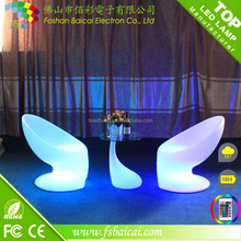led sex chair/led glowing chair/led furniture