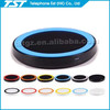 TST qi wireless charger