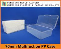 Quality hot PP plastic cosmetic case
