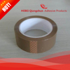 Brown BOPP Packing Tape, Brown Tape for Packing