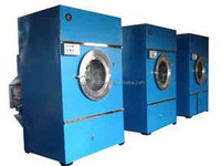 Gas/Electric 50kg Commercial Wool/Cotton drying machine
