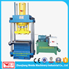 WEIJIN patented product hydraulic rubber packaging machine