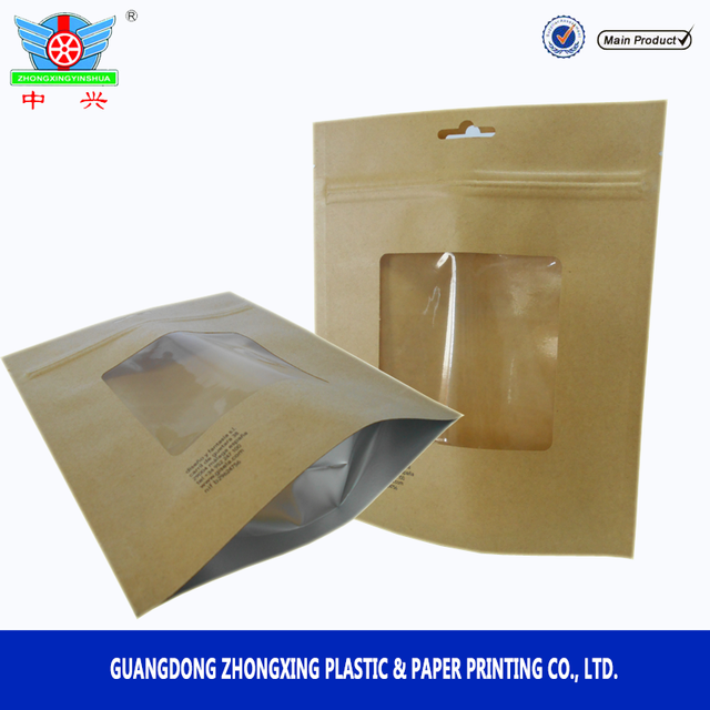 Customized!!!Resealable brown kraft paper coffee bags food grade packaging with zipper