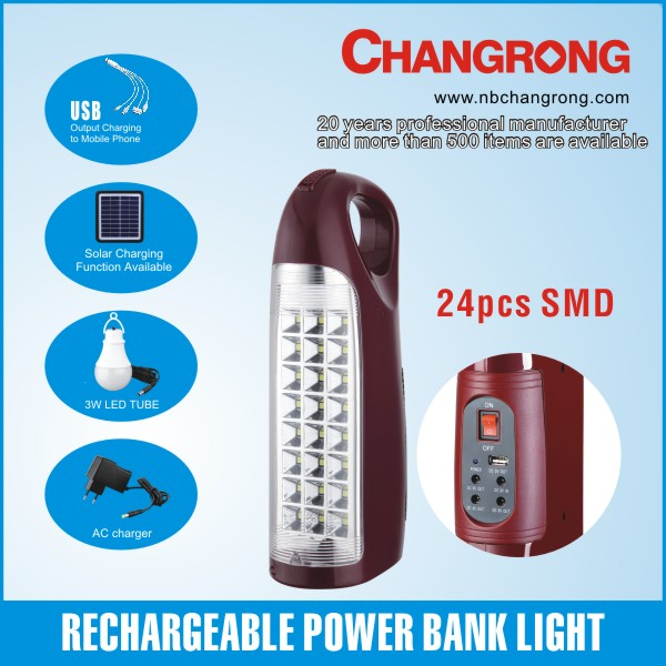 Rechargeable USB power bank solar charging emergency light