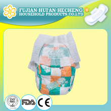 2016 New disposal nappy with Dry surface alva cloth diaper