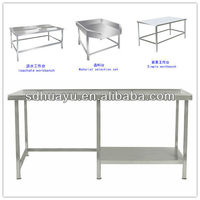 HUAYU customized stainless steel working table