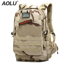 Hiking Trekking Camo Army Camouflage Outdoor Travelling Waterproof Tactical Military Backpack