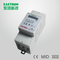 SDM220A single phase kwh meter,energy monitor,din rail mounted, Imax: 80A, pulse output, analog display