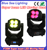 4x25w super beam led moving head professional show lighting