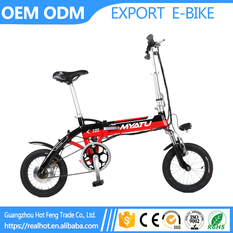 Mini 12 inch European Standard Bike LCD Display Assist Power City Electric Folding bicycle holland