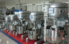 Cake Mixer Machine, Planetary Mixer Food Mixer Made in China with CE from HOMAT Manufacturer