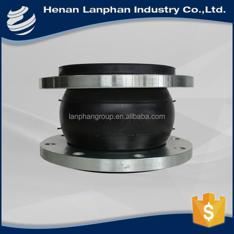 dn200 flanged elastic rubber expansion joint single sphere