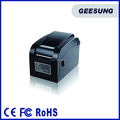 Wholesale 80mm Thermal Type Barcode Printer Label Sticker
