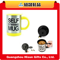 Automatically stir coffee, tea, hot chocolate, soups stainless steel self stirring electic coffee mug 350ml