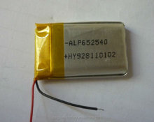 custom design 652540 rechargeable 5v li ion polymer battery for power bank