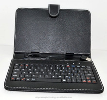 7,8,9,9.7,10 inch Universal Tablet Case , leather tablet keyboard case, wired keyboard for tablet