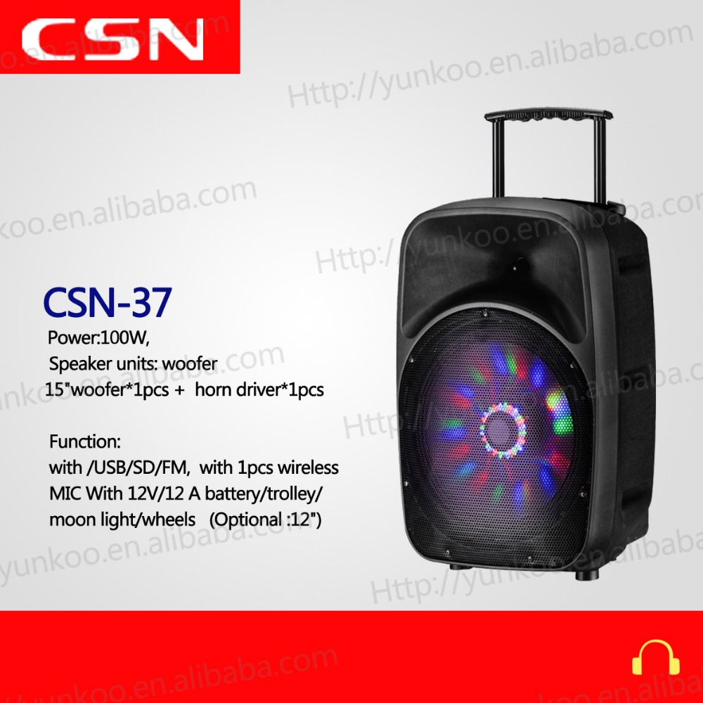 outdoor active moon light trolley speaker with 12V 12A battery