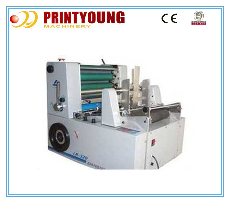 PRY-LR260 Automatic small PVC card offset printer for hot sale
