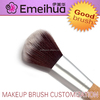 single makeup brush professional powder brush wooden handle
