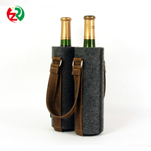 China supplier environment cheap felt wine bottle bag tote wool felt wine case with PU leather