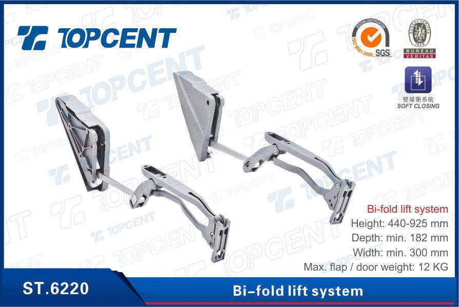 [ST.6220] Aluminum alloy overhead cabinet door support