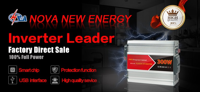 300w PWM control off grid power inverter