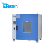 BS-YHG Painting Conveyor Line Meidium Wave Halogen Infrared Lamp High Quality Curing Oven