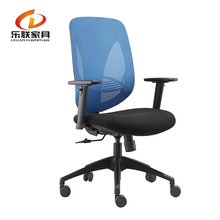 Mesh Office Chair Back Components Double Back Office Chair Molded Foam