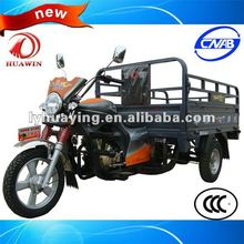 HY200ZH-DX Trike chopper three wheel motorcycle