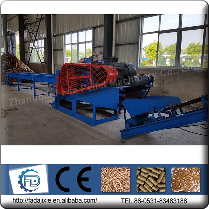 chip sorting machine,rubber wood industrial wood chipper for sale,durability wood drum chipper