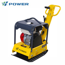 Attractive appearance soil dirt asphalt flat diesel plate compactor for sale HP-C125H