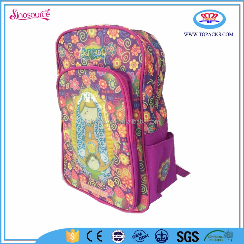 name brand best stylish beautiful funny cheap school baby backpack bag for primary school