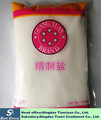 Wholesale Chinese Table Salt