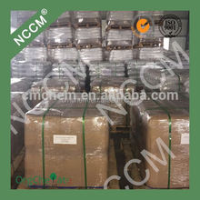 Copper Cathode Cu,copper powder isotope cu 63 cu 65,cu edta Copper Cathode