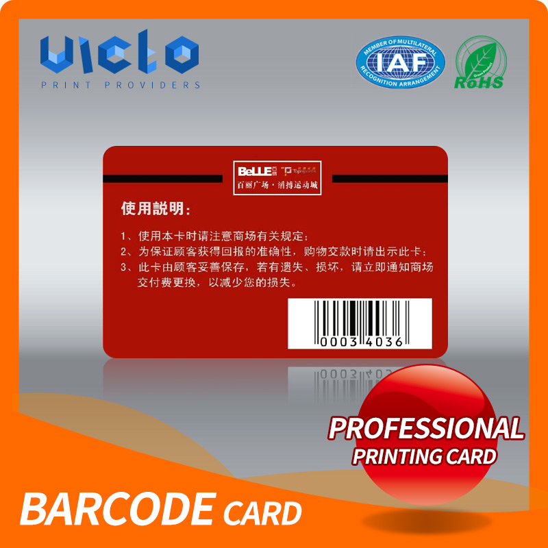 China cheap gift card barcode generator wholesale online