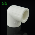 CE Approved PPR pipe fitting/ppr pipe and fitting/PPR fitting 25mm for underground usage