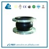 DN200 Flexible EPDM Pipe fitting Rubber Expansion Joint