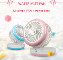 Top selling rechargeable outdoor spray high speed mist fan wholesale