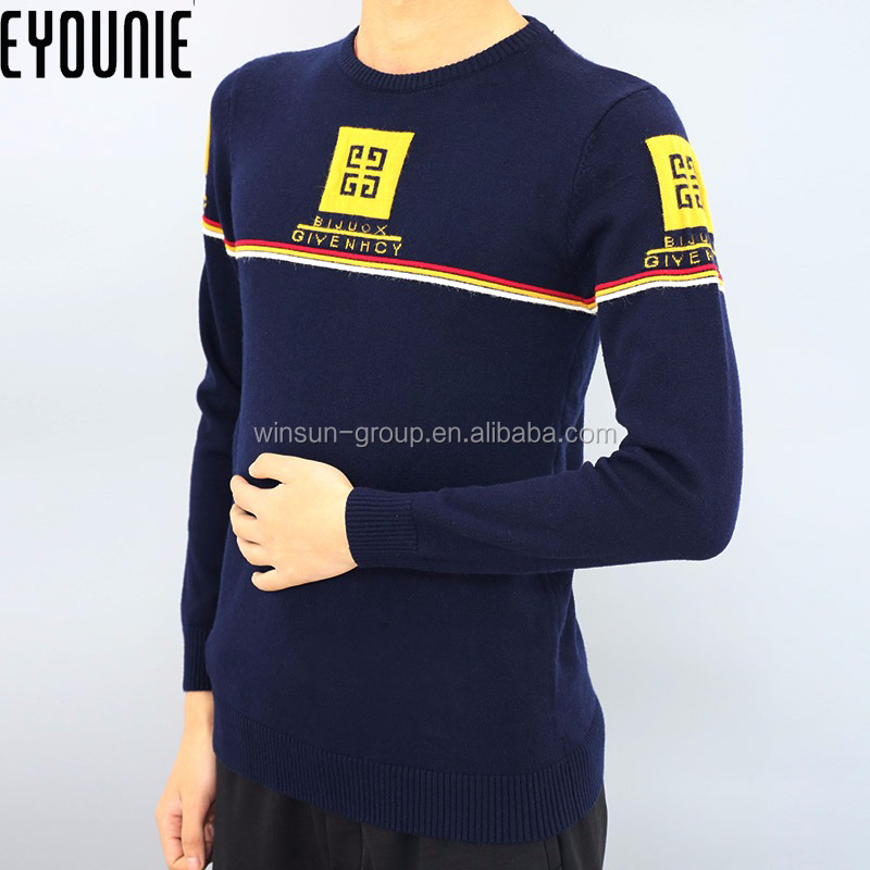 latest wool men knit sweater design for boys 2017
