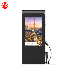 digital rotating signage display stands signs advertising led lcd display panel