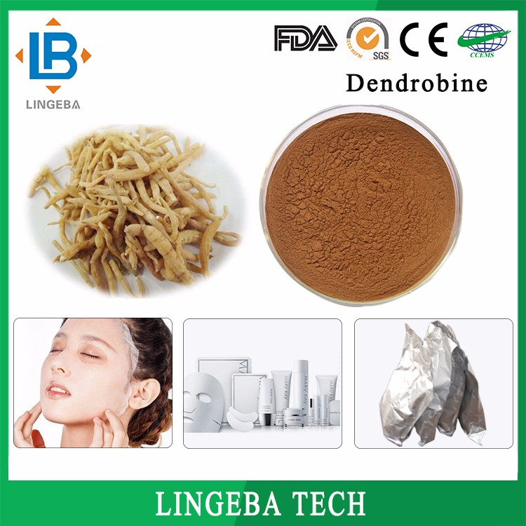 Hot New Products For 2016 Cosmetic Grade CAS 2115-91-5 Dendrobine