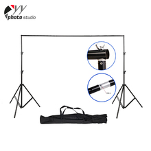 2.4m*3mPhotographic Background Support Portable Photography Background stand