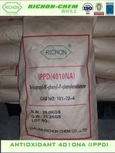 Alibaba Express China Processing Aids Best Chemicals CAS NO.101-72-4 Antioxidant IPPD