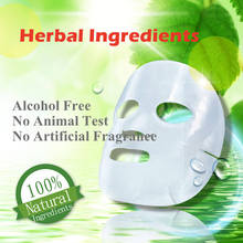 Alibaba whitening facial mask beauty face sheet products made in korea